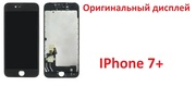 Оригинальный дисплейный модуль  IPhone 7 plus